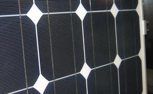 175W Mono crystalline solar panel